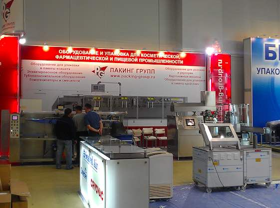 Russia pharmaceutical exhibition for auto cartoner machine