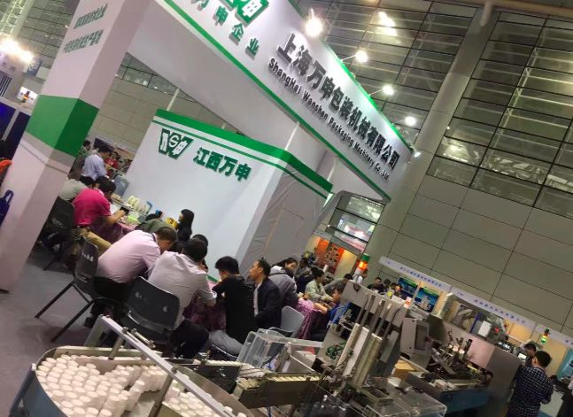 CIPM 58th Pharmaceutical Machinery Exposition